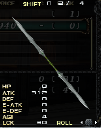 File:Guild Twin Blades Max.png