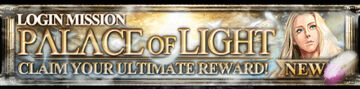Palace of Light banner