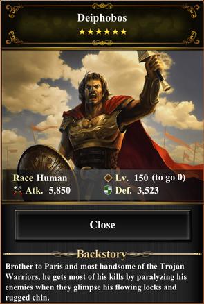 Card - Deiphobos-max