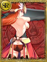 Weapon Master Riza