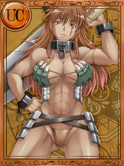 Destruction Sword Vera