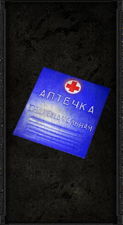 LA Item MedKit3