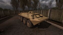 SCS BTR70