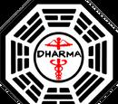 שער:תחנות דהארמה