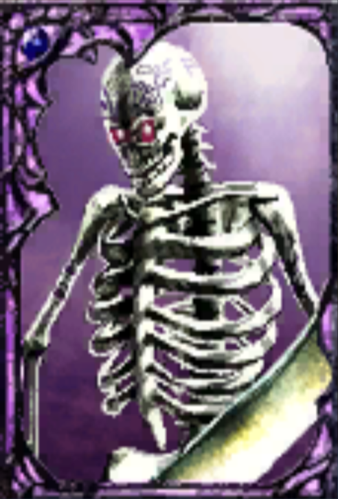 File:Steel Skeleton.png