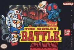 The Great Battle (cancelled US version) box art