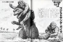 "A book that supposedly has godzilla fighting the monsters of ""War Of The Gargantua"""