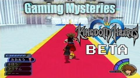 Gaming Mysteries Kingdom Hearts Beta (PS2)
