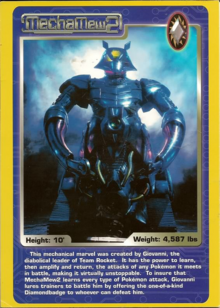 428px-MM2Card