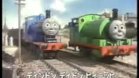 Thomas Number 1 - Japanese Sing Along Song