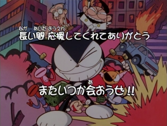 File:A message at the end of episode 66.png