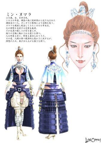 File:Ming-01.jpg