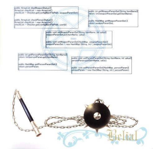File:Date reiko's weapon ball.jpg