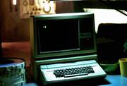 HatchComputer2.png