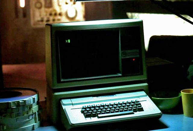 Ficheiro:HatchComputer2.png