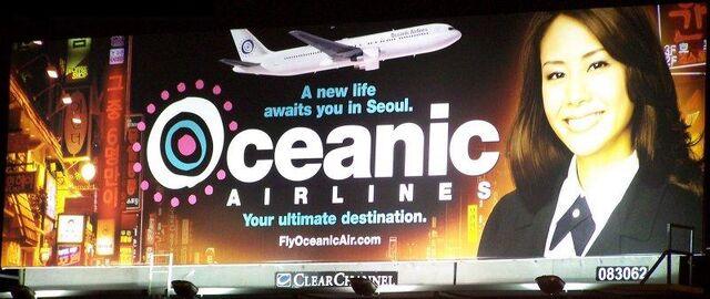 File:Oceanic 2.jpg