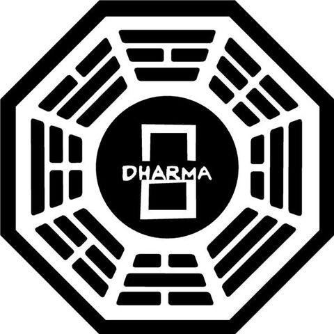 Archivo:The Door logo.jpg