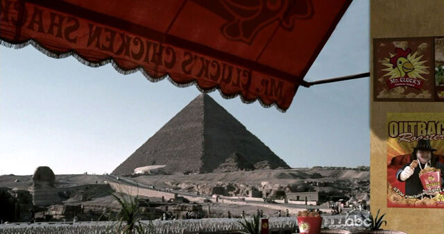 File:6x12 MrCluckInEgypt.jpg