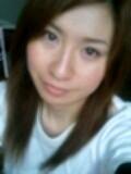 File:Eriko-kigawa3.jpg