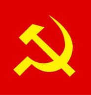File:Communist flag.jpg