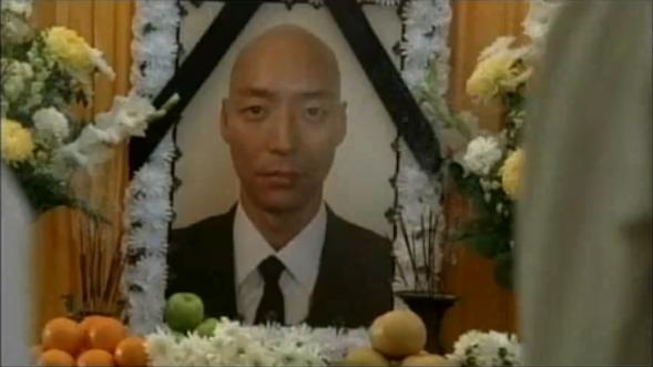 File:Del3-funeral-jae-lee.jpg