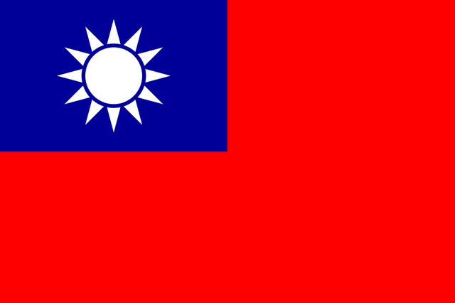 File:FlagTaiwan.png