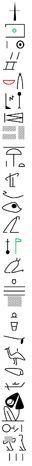 File:HieroglyphsLeftColumn.jpg