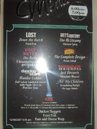 Commissary menu late 2007