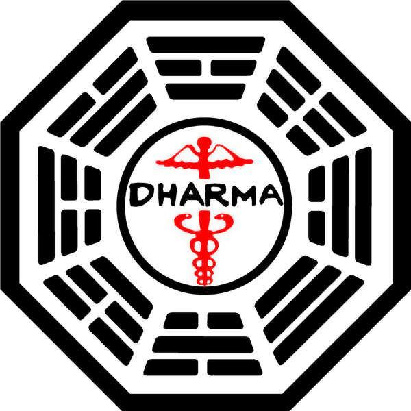 ملف:The Staff logo.jpg