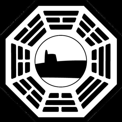 File:Sub Logo.png
