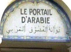 File:Portal-Arabie.jpg