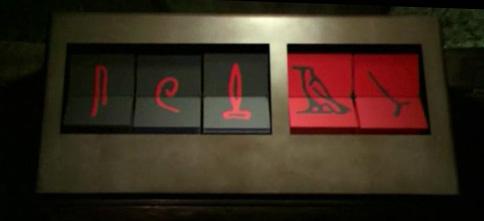 Ficheiro:Hieroglyphics.jpg