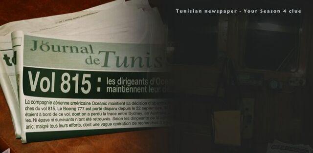 Ficheiro:TunisianNewspaper-clue.jpg