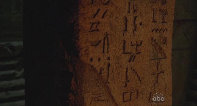 File:5x12 Column glyph.png
