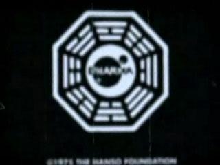 Ficheiro:Fvh7n segment 320x240.jpg