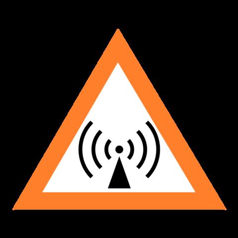 File:Radio tower logo.png