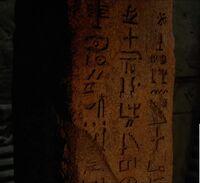 Hieroglyphs4B