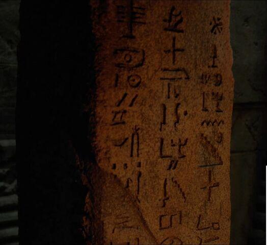 File:Hieroglyphs4B.jpg