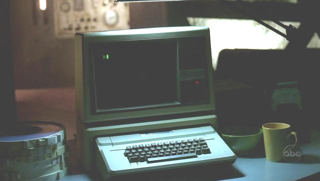 File:HatchComputer.png