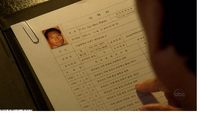 Jin's Resume