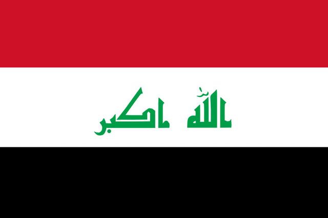 File:IRAQF08.png