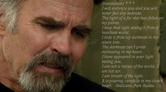 File:Jeff Fahey 44.png