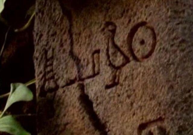 Archivo:Temple Hieroglyphs - Existence.jpg