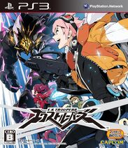 EX-Troopers-Box-Art-PS3