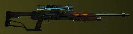 File:Rifle II.jpg