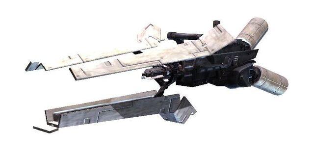 File:Laser Lance.jpg