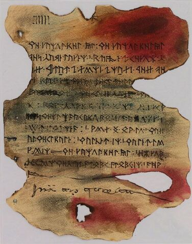 File:Book of Mazarbul page.jpg
