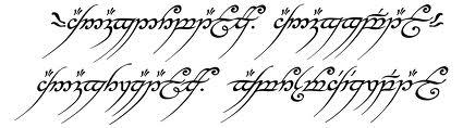 File:One Ring Inscription.jpg