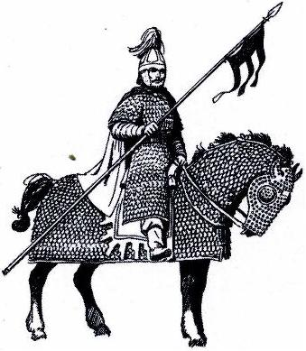 File:Cataphract.jpg