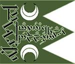 File:Flag of Mumakan.png